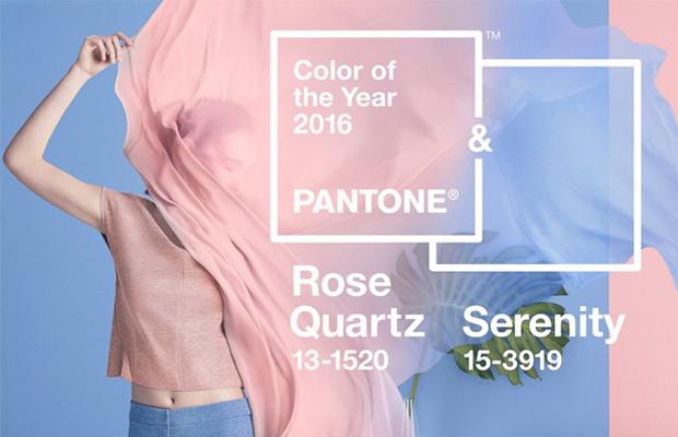 pantone 2016